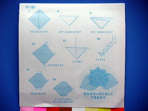 ハート 折り紙 折り紙 葉 折り方 : katch.ne.jp