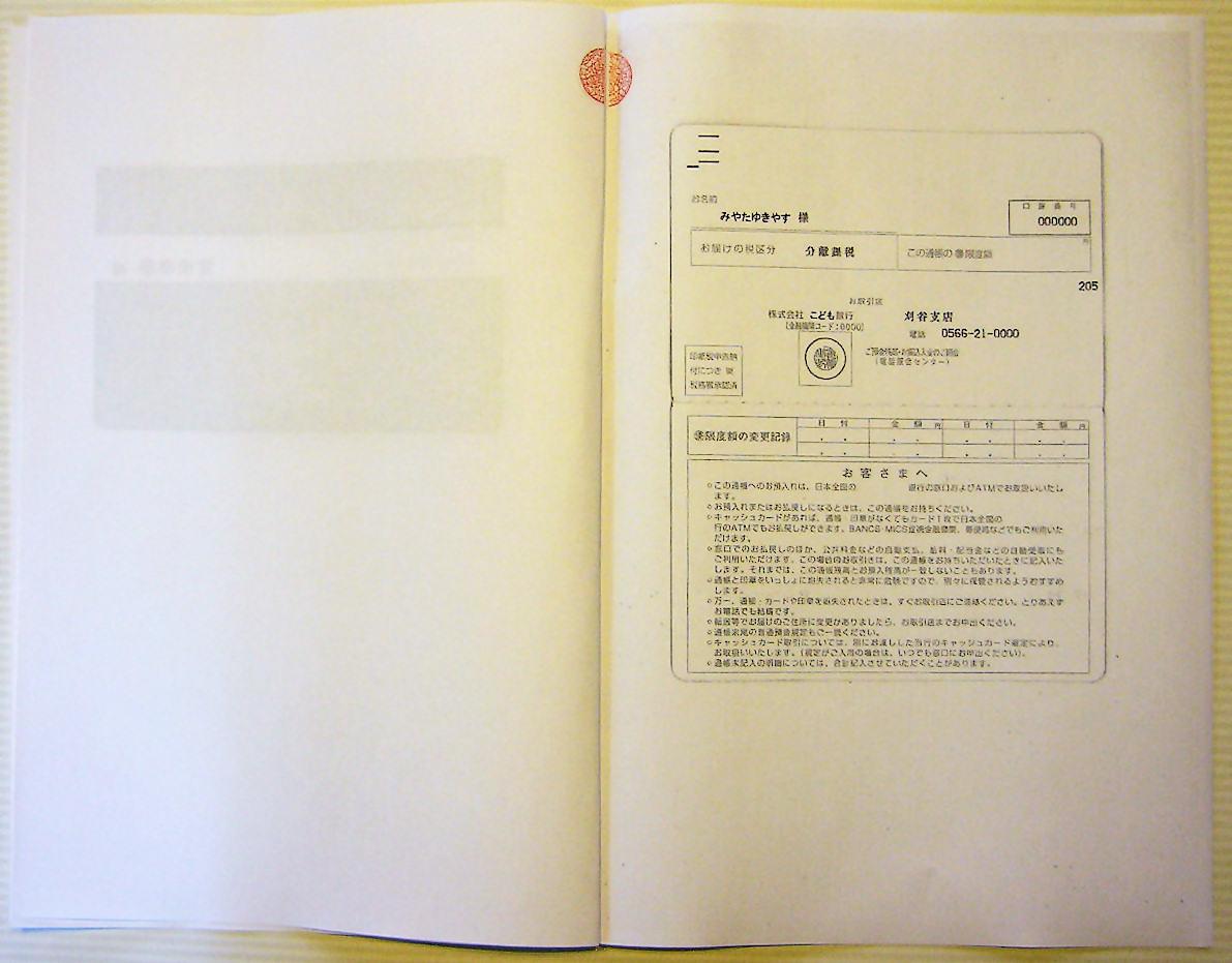 pdf 2 ページ を 1 枚 に 印刷