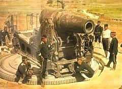二十八サンチ榴弾砲